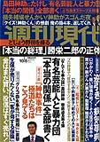 new_013_1